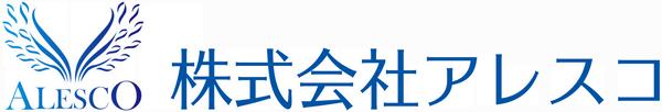 株式会社アレスコ ロゴ